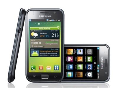 JB testaa, Samsung Galaxy S